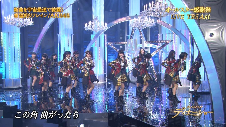 宮脇咲良 AKB48 希望的リフレイン オールスター感謝祭2014 (19)
