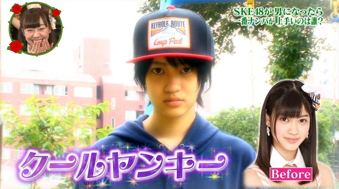 SKE48 エビカルチョ! (4)
