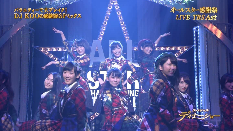 宮脇咲良 AKB48 希望的リフレイン オールスター感謝祭2014