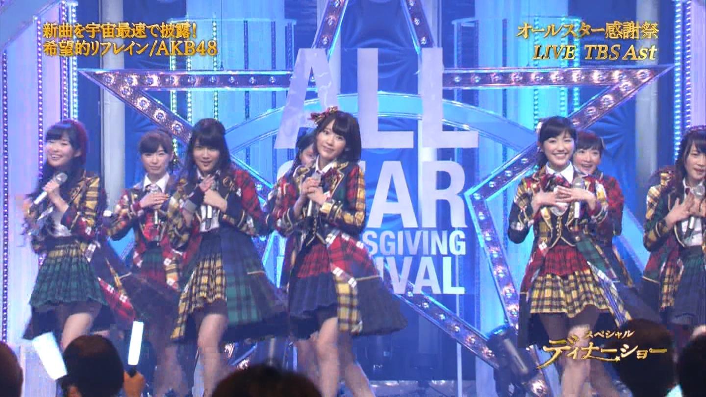 宮脇咲良 AKB48 希望的リフレイン オールスター感謝祭2014 (34)