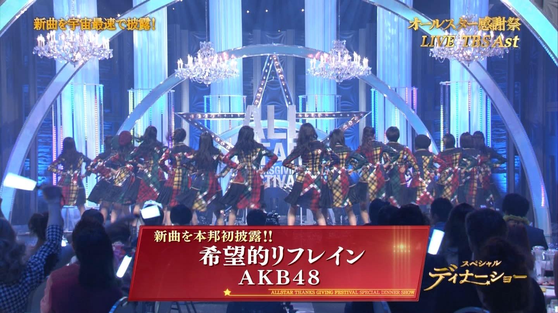 宮脇咲良 AKB48 希望的リフレイン オールスター感謝祭2014 (18)