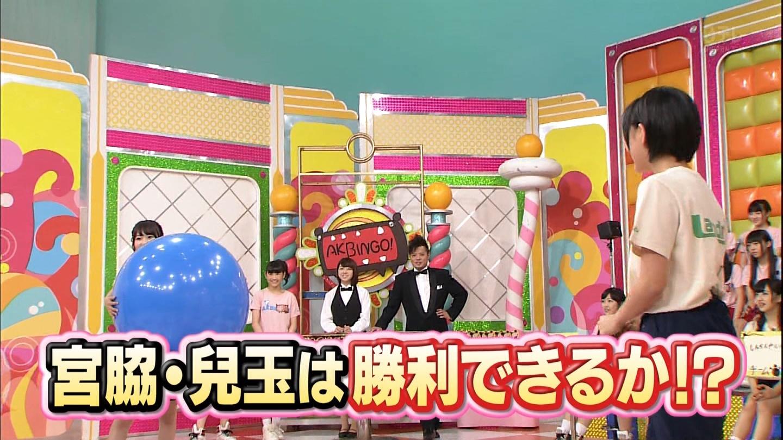 宮脇咲良 AKBINGO エヴァ走り20141029 (40)