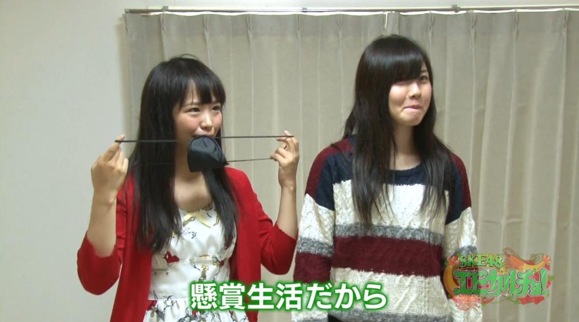 SKE48 エビカルチョ!  (8)