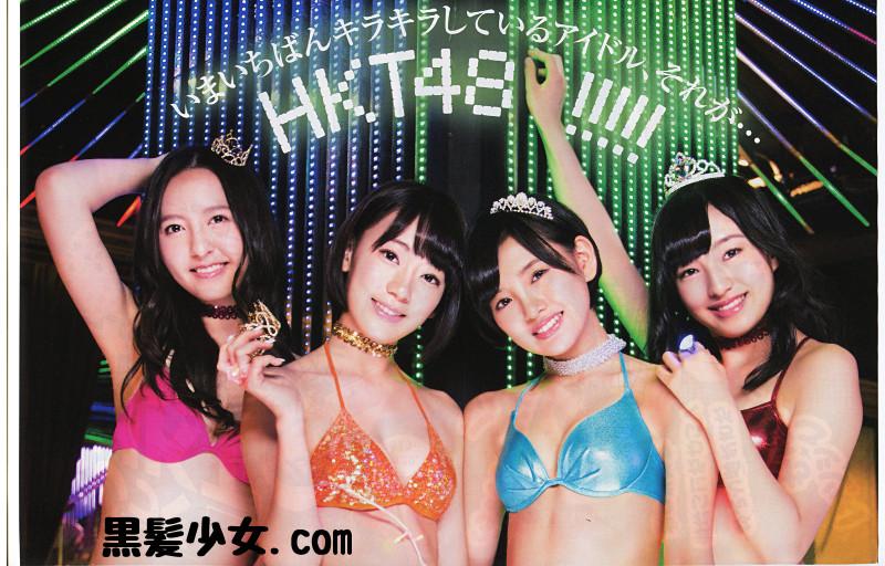 週刊少年サンデー HKT48 (7)