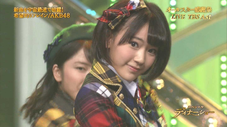 宮脇咲良 AKB48 希望的リフレイン オールスター感謝祭2014 (35)