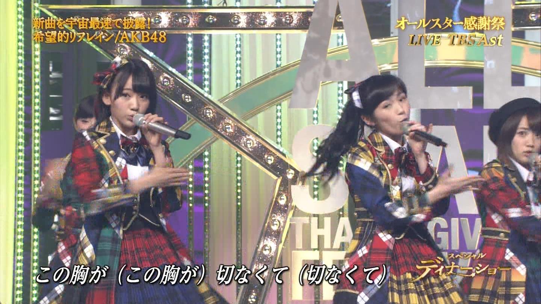 宮脇咲良 AKB48 希望的リフレイン オールスター感謝祭2014 (22)