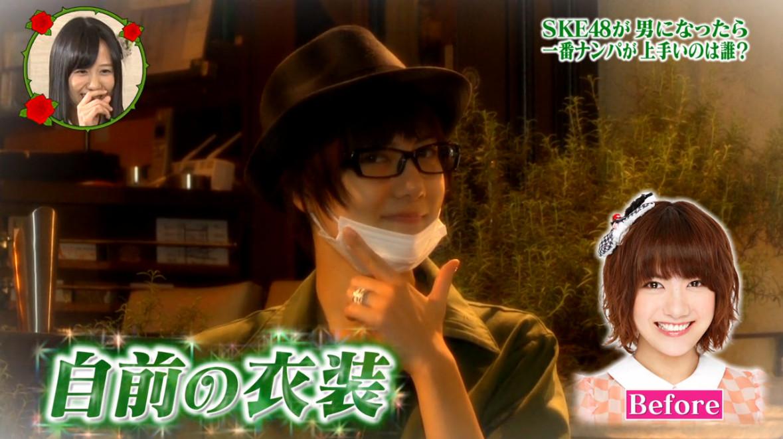 SKE48 エビカルチョ! (3)