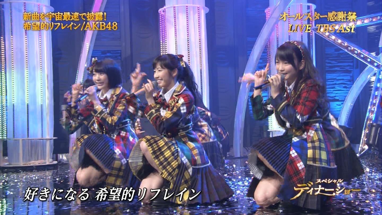 宮脇咲良 AKB48 希望的リフレイン オールスター感謝祭2014 (33)
