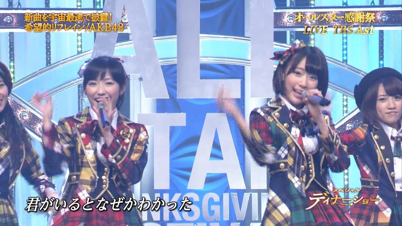 宮脇咲良 AKB48 希望的リフレイン オールスター感謝祭2014 (21)