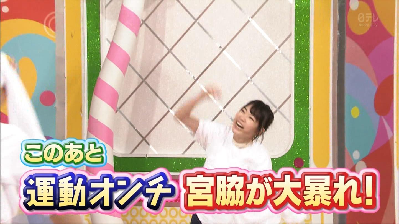 宮脇咲良 AKBINGO エヴァ走り20141029 (43)