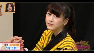 松井玲奈 SKE48エビショー Hulu02