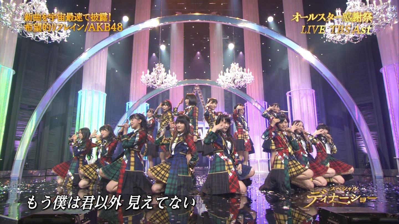宮脇咲良 AKB48 希望的リフレイン オールスター感謝祭2014 (28)