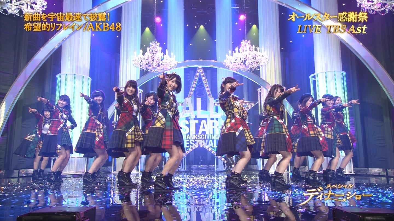 宮脇咲良 AKB48 希望的リフレイン オールスター感謝祭2014 (38)