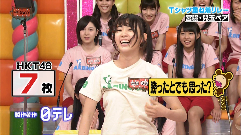 宮脇咲良 AKBINGO エヴァ走り20141029 (64)