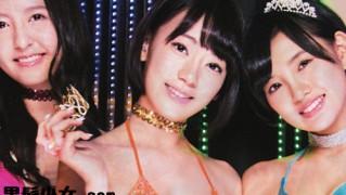 週刊少年サンデー HKT48 宮脇咲良(6)