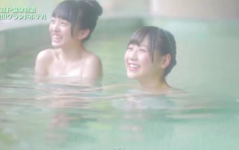 AKB48向井地美音×西野未姫 大江戸温泉PV   (6)