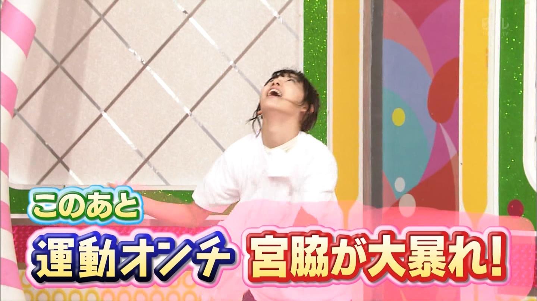 宮脇咲良 AKBINGO エヴァ走り20141029 (42)