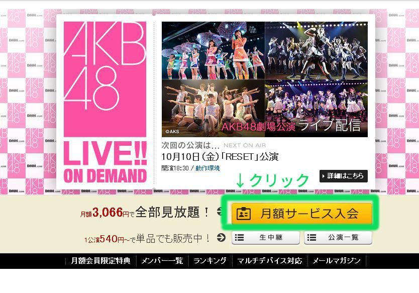 AKB48 DMM (1)