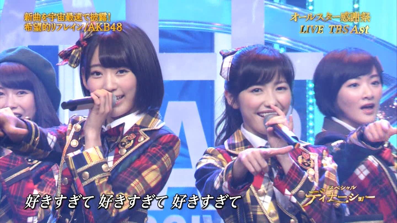 宮脇咲良 AKB48 希望的リフレイン オールスター感謝祭2014 (25)