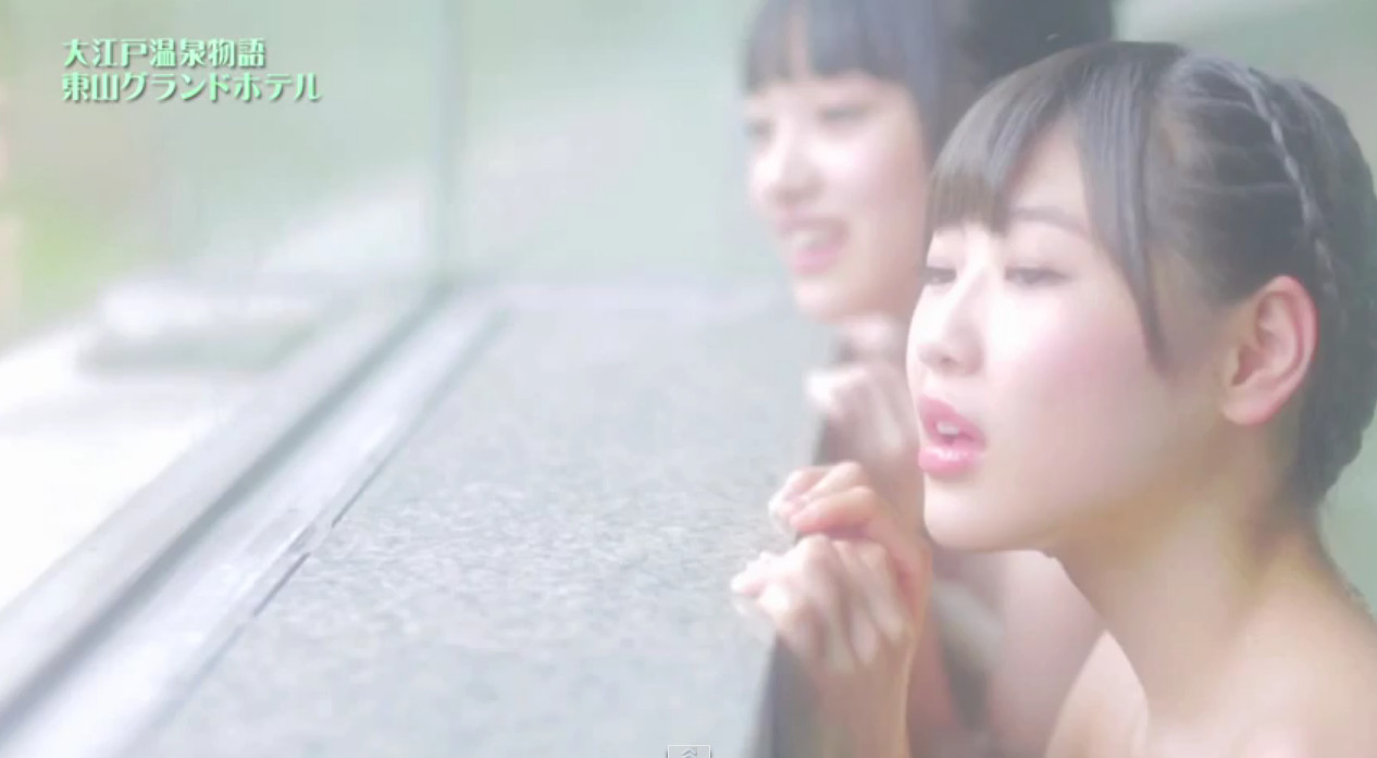 AKB48向井地美音×西野未姫 大江戸温泉PV   (8)