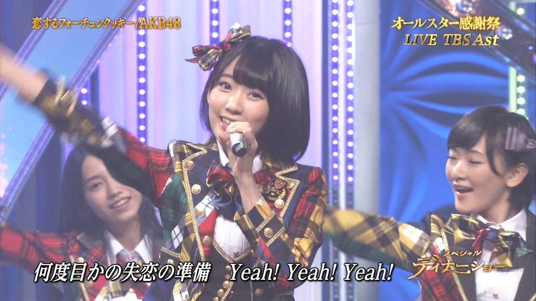 宮脇咲良 AKB48 希望的リフレイン オールスター感謝祭2014 (10)