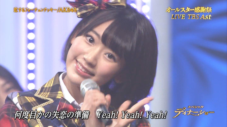 宮脇咲良 AKB48 希望的リフレイン オールスター感謝祭2014 (12)