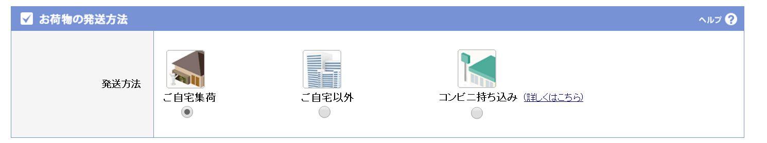 ネットオフ買取 (3)