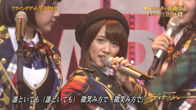 宮脇咲良 AKB48 希望的リフレイン オールスター感謝祭2014 (3)