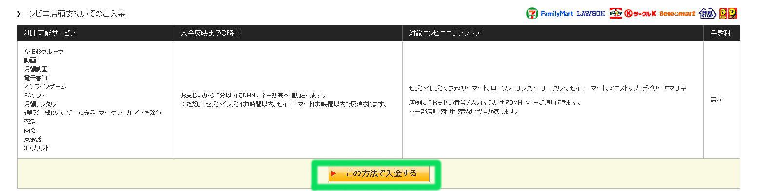 AKB48 DMM (6)