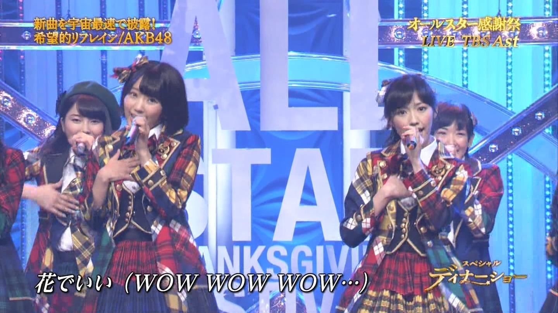 宮脇咲良 AKB48 希望的リフレイン オールスター感謝祭2014 (31)