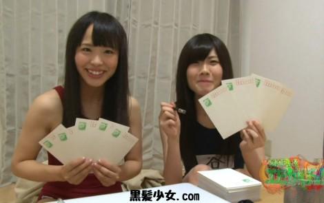 SKE48 エビカルチョ!  (17)