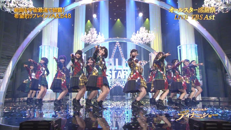 宮脇咲良 AKB48 希望的リフレイン オールスター感謝祭2014 (37)
