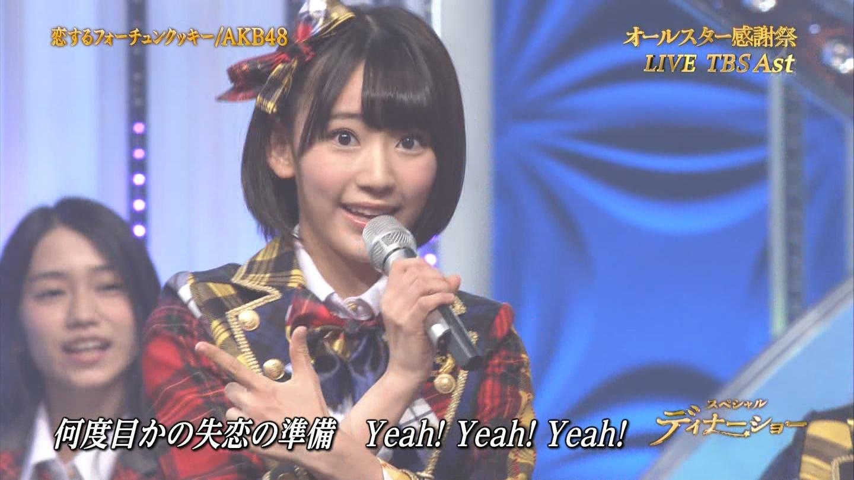 宮脇咲良 AKB48 希望的リフレイン オールスター感謝祭2014 (11)
