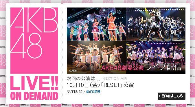 AKB48 DMM  (9)