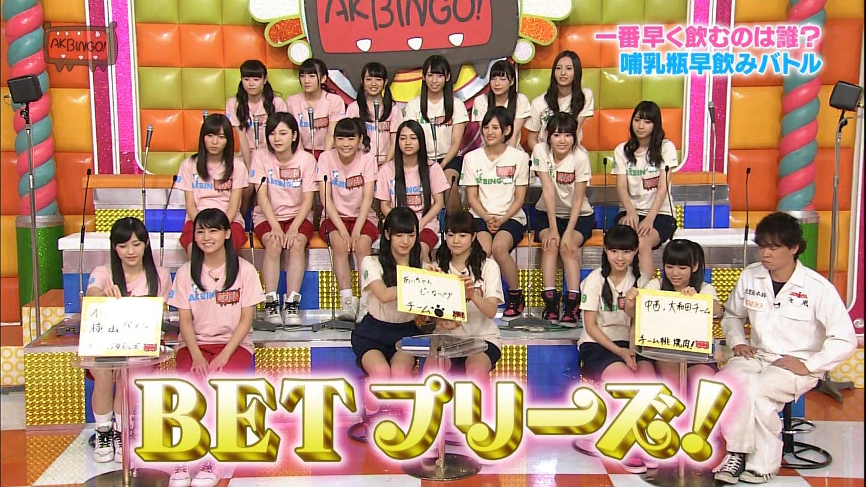 宮脇咲良 AKBINGO エヴァ走り20141029 (7)