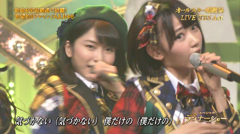 宮脇咲良 AKB48 希望的リフレイン オールスター感謝祭2014 (30)