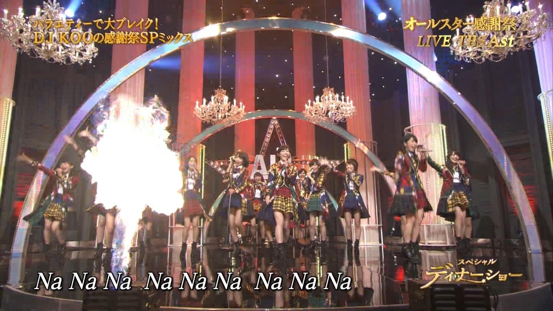 宮脇咲良 AKB48 希望的リフレイン オールスター感謝祭2014 (2)
