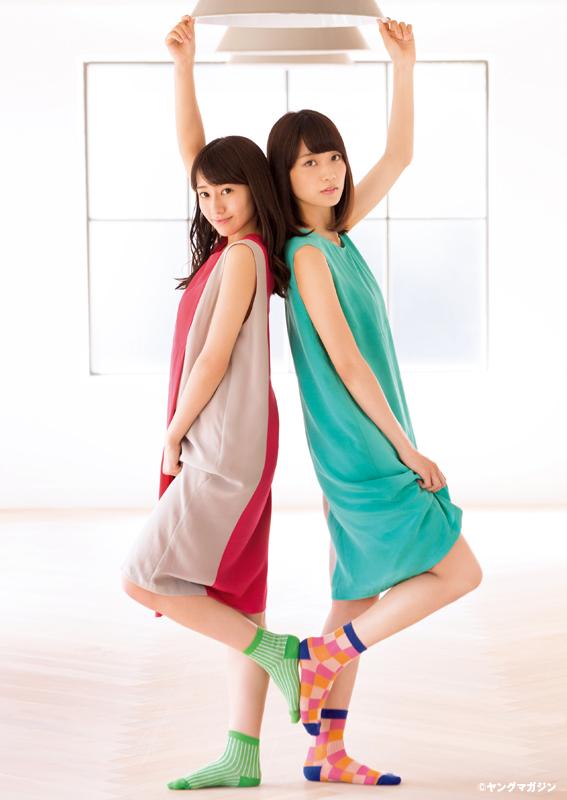 ヤングマガジンNo.46 桜井玲香&深川麻衣 乃木坂 (1)