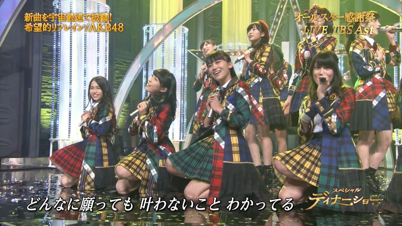 宮脇咲良 AKB48 希望的リフレイン オールスター感謝祭2014 (29)