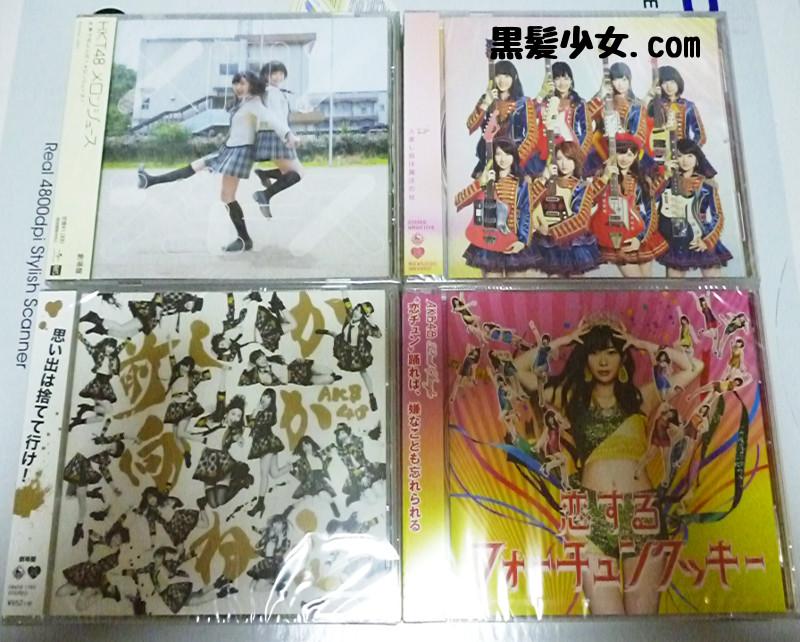 AKB48劇場盤CD 01 (1)