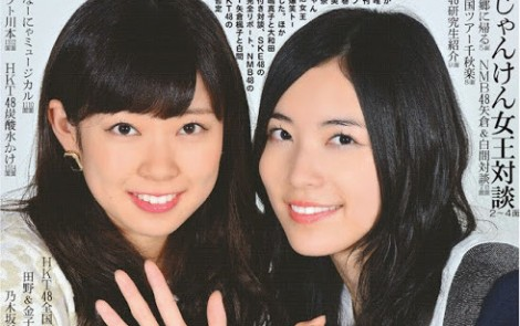 AKB48新聞10月号 (2)