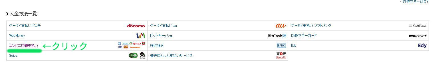 AKB48 DMM (5)