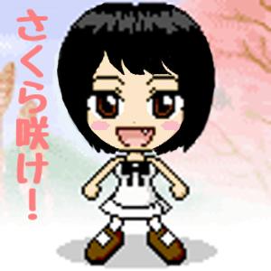 sakura icon08