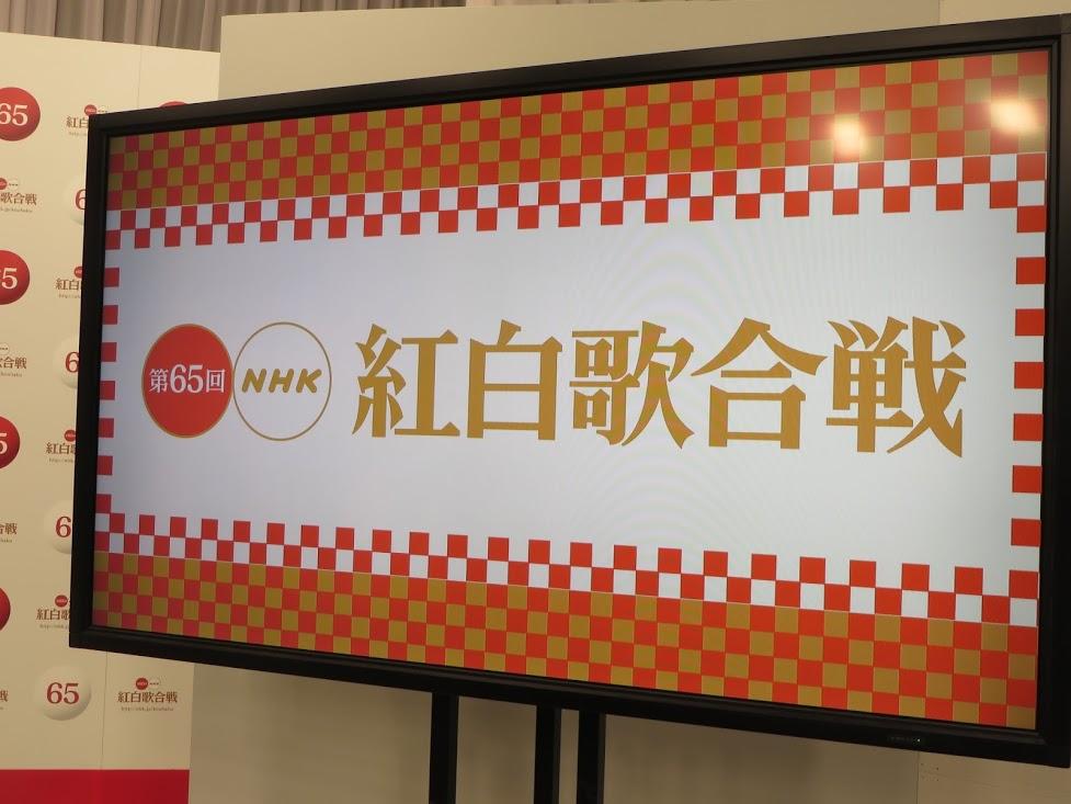 HKT48 紅白出場決定