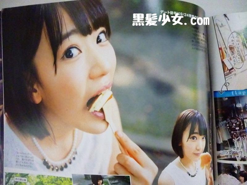 宮脇咲良 サムライELO 10月号  (2)