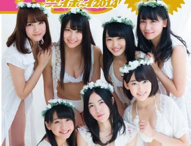 AKB48×週刊プレイボーイ2014 宮脇咲良1 (2)