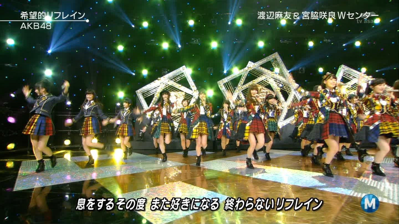 宮脇咲良 Mステ AKB48希望的リフレイン20141121 (75)
