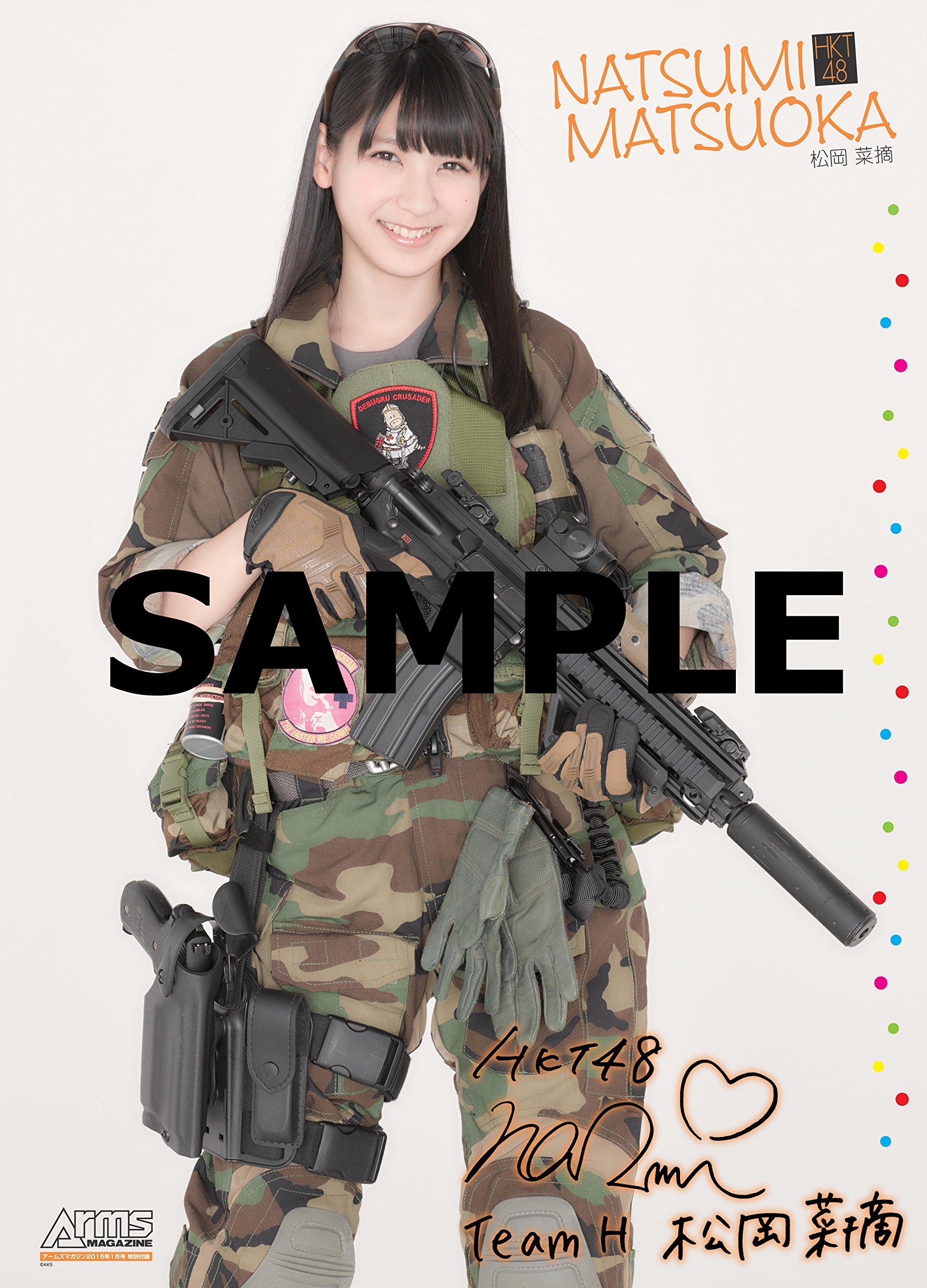 HKT48森保まどか&松岡菜摘 表紙 月刊Arms MAGAZINEアームズマガジン 2015年1月号  (2)
