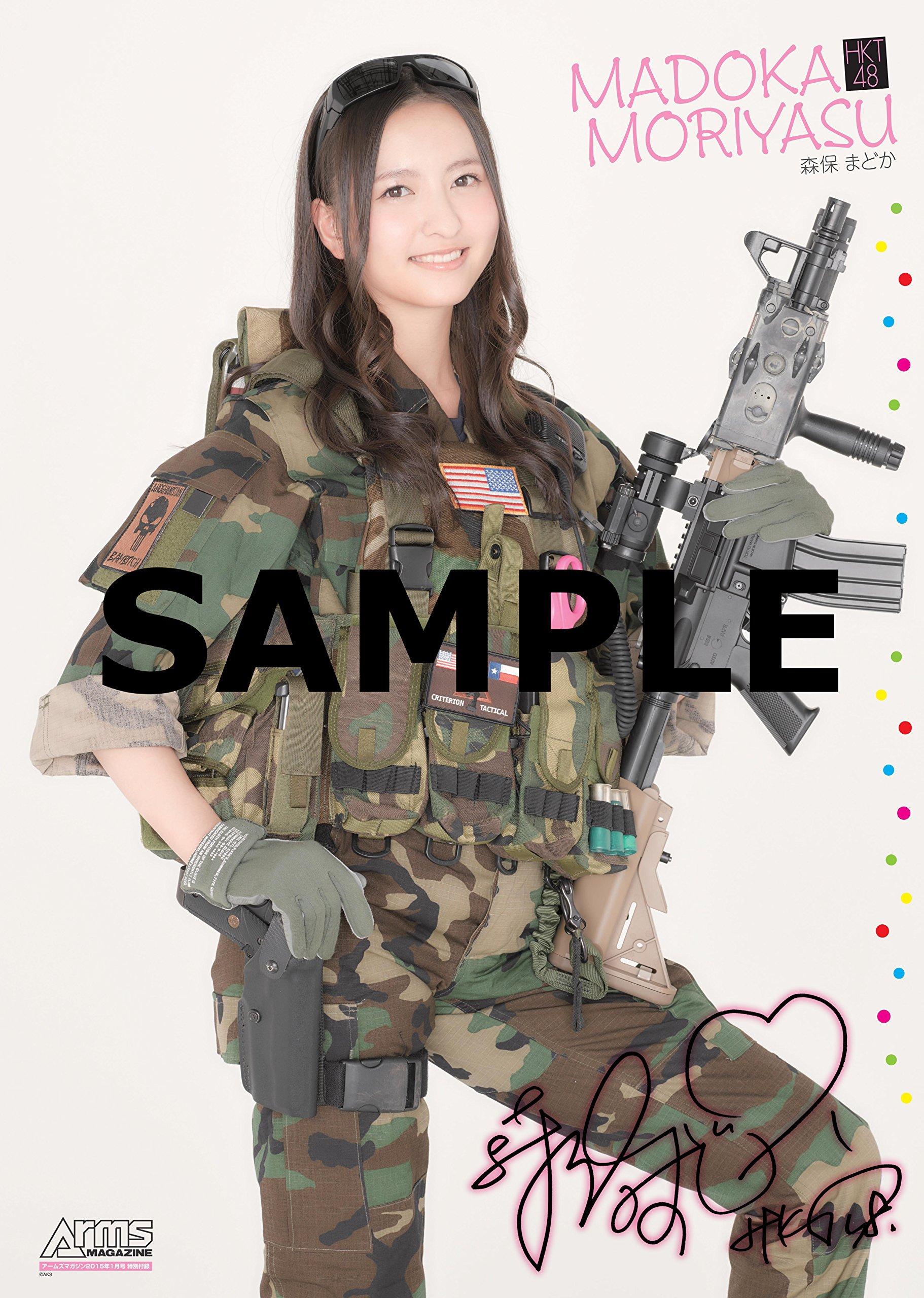 HKT48森保まどか&松岡菜摘 表紙 月刊Arms MAGAZINEアームズマガジン 2015年1月号  (1)