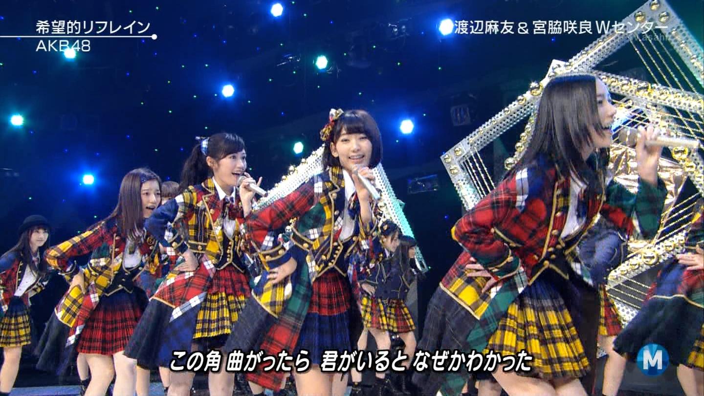 宮脇咲良 Mステ AKB48希望的リフレイン20141121 (51)
